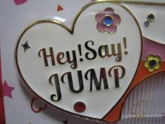 レア限定 HeySayJUMP コーム 非売品 未使用