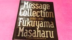 福山雅治 M-Collection WE'RE BROS.SPECIAL'95
