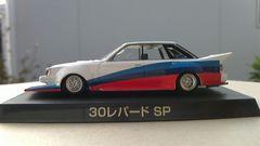 ☆未使用ミニカー【アオシマ/グラチャンコレクション 第8弾/30レパード SP 1980年(F30