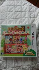 中古どうぶつの森ハッピーホームデザイナー任天堂3DSソフトamiiboカードなし美