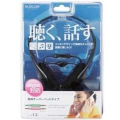 ☆ELECOM インラインマイク付のヘッドセットマイク
