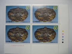 切手 第3次国宝シリーズ 銀製鍍金狩猟文小壺 カラーマーク付