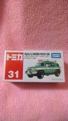◆トミカ◆TOYOTAトヨタFJクルーザーパトロールカー◆