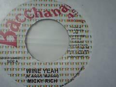 ジャパレゲ人気盤!MICKY RICH「WINE YEAH!」(KEN U「DOKO」同ネタ)