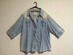 (訳アリ)七分袖 タンガリーシャツ デニムシャツ ダメージ加工 6L