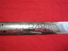 限定レア AKB48 SSSライブ アリーナリボンテープ チームB 非売品 未使用
