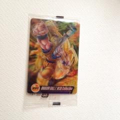 ◎ドラゴンボールZ W3D コレクション カード 331