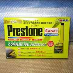 お得4本セットRESTONE 燃料エンジン添加剤 プレストン Holts