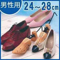 男性用シューズストレッチャー靴の型崩れ防止/靴伸し