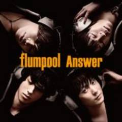 即決 新作 抽選券封入 flumpool Answer (+DVD) 初回限定盤A