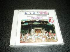 CD「松田聖子/CDGカラオケ楽園(パラダイス)TOP10」即決