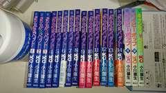 1円。いきみはペット全14巻+他3冊。中古品で、購入しました。