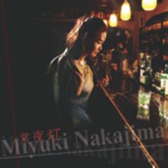 KF 中島みゆき CDアルバム 常夜灯