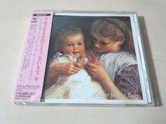 CD「マタニティ・ミュージック」胎教幼児赤ちゃんモーツァルト●
