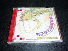 BLCD「わりとよくある男子校的恋愛事情/富士山ひょうた」即決
