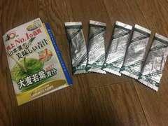 山本漢方の美味しい青汁 大麦若葉青汁 粉末スティックタイプ5本
