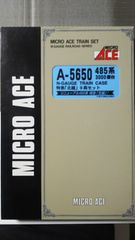 Nゲージ未使用品MICROACE A-5650 485系3000番台特急北越9両セット