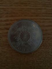 記念コイン平成2年御即位記念500円