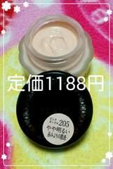 コーセー/エルシア☆保湿美容液クリームファンデーション[205/ピンクオークル]定価1188円