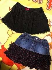 ♯ふんわり可愛いスカート♯2枚まとめ売り130140