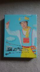 嵐♪大野智 歌のおにいさん DVD-BOX