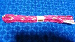 とっても素敵な帯締めになります。赤紫色にショッキングピンク