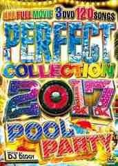 ♪最新 PERFECT COLLECTION 2017 -POOL PARTY- 3枚組★