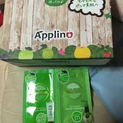 新品アップリノ洗顔クレンジングセット