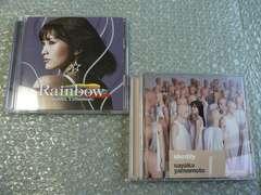 山本彩【Rainbow/identity】初回盤:2枚set(2CD+2DVD)NMB48他出品