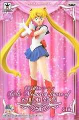 美少女戦士セーラームーン Girls Memories figure of  セーラームーン