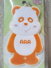 AAA え〜パンダアイシングクッキーマスコット橙(西島隆弘)