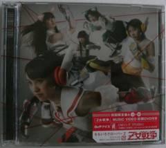 ★新品★ ももいろクローバーZ 乙女戦争 初回盤A CD+DVD 特典付