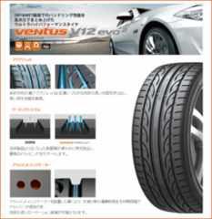 ★225/45R19 緊急入荷★HANKOOK K120 新品タイヤ 4本セット