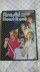 嵐 コンサートDVD2003