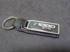 Z1000 当時物 キーホルダー 新品即決 Z1-R