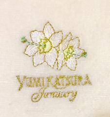 未使用 桂由美 ゆり刺繍タオルハンカチ