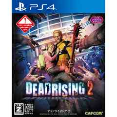 PS4》デッドライジング2 [177000404]