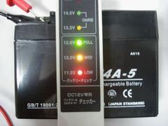 ■新品4A-5(YTR4A-BS互換)ライブDIO/SR/ZXバッテリー