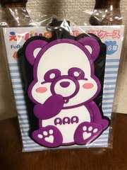 AAA☆え〜パンダ ラバーパスケース【宇野実彩子】紫