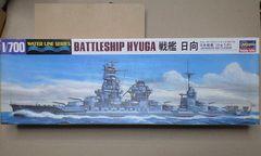 1/700 ハセガワ 日本海軍 戦艦 日向