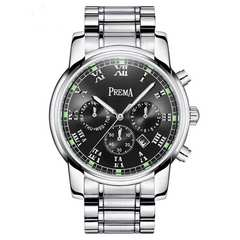 腕時計 デジタル ルミナスフルB