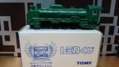 ★トミカくじ★D51蒸気機関車(グリーン)★TOMY★