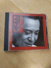 ★【CD】世良公則 眠れない街★
