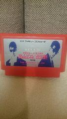 中古 ファミコン カセット もっともあぶない刑事  1990