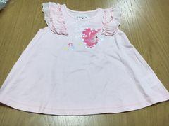 3★新品★ミキハウス★リーナちゃん★ピンク