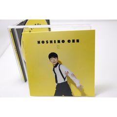 CDでお手元に・大ヒット・・星野源 恋