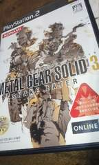 PS2☆メタルギアソリッド3 スネークイーター☆