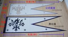 Fate/Grand Order ジャンヌ・ダルク 旗 コスプレ道具 選び自由
