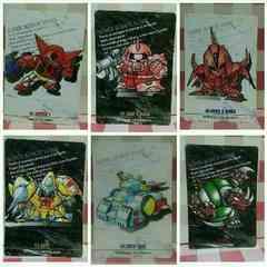 スーパーロボット大戦カード 30枚セット