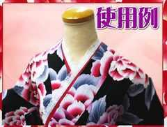 リバーシブルレース重ね衿赤&黄色 振袖成人式&卒業式袴・浴衣